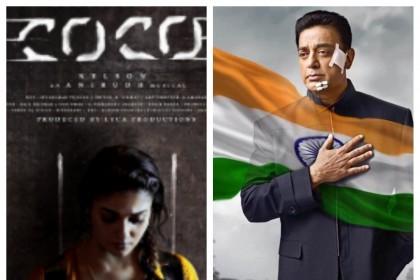 Nayanthara starrer Kolamaavu Kokila avert Box Office clash with Kamal Haasan's Vishwaroopam 2
