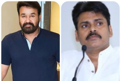 Kargil Vijay Diwas 2018: Mohanlal, Pawan Kalyan salute brave Kargil heroes