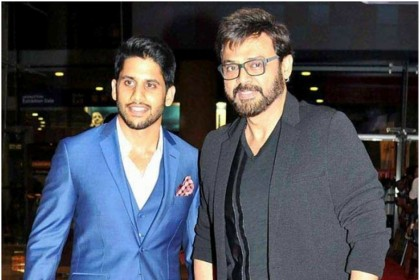 Here's when Venkatesh-Naga Chaitanya's next film will hit the floors