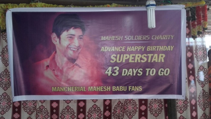 Fans of Mahesh Babu celebrate his birthday with social work across the Telugu statesd