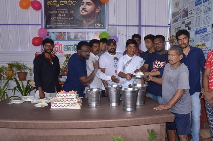 Fans of Mahesh Babu celebrate his birthday with social work across the Telugu states