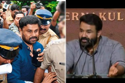 Mohanlal: No one opposed when Dileep's reinstatement in AMMA was presented at the recent meeting