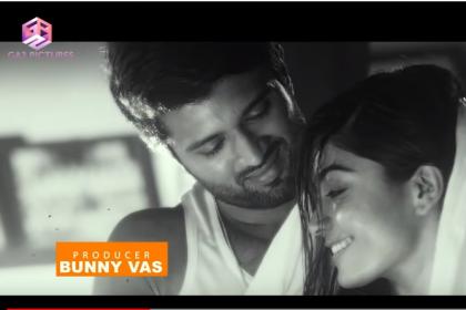 Geetha Govindam teaser starring Vijay Deverakonda and Rashmika Mandanna is unmissable