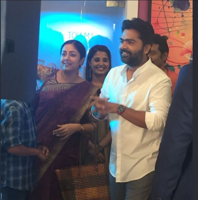 Simbu to share screen space with Jyothika in Kaatrin Mozhi