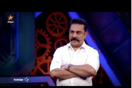 Bigg Boss Tamil Season 2: Fringe group threatens to protest against Kamal Haasan's show