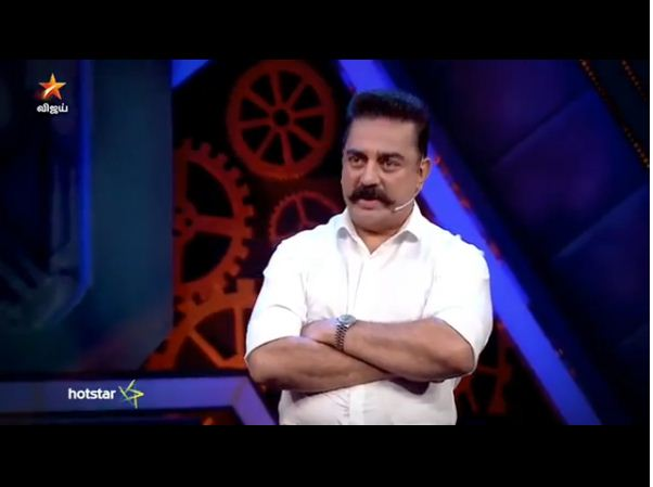 Bigg Boss Tamil Season 2: Fringe group threatens to protest against Kamal Haasan's show