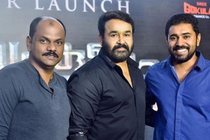 Photos: Mohanlal and Nivin Pauly at the trailer launch of Kayamkulam Kochunni