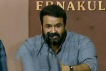 AMMA: WCC reacts to allegations raised against them by Mohanlal