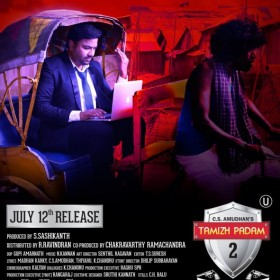 Tamizh Padam 2 tweet review: Could CS Amudhan's live up to audience expectations?
