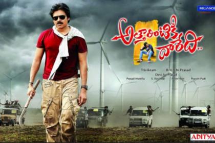 Pawan Kalyan's blockbuster Attarintiki Daredi to be remade in Tamil