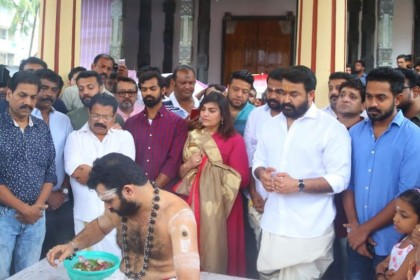 Photos: Mohanlal at the launch of his son Pranav's next Irupathiyonnam Noottandu