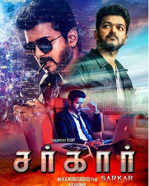 Health department to verify Vijay starrer Sarkar's first look again?