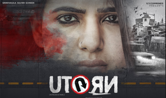 Samantha Akkineni shares first poster of her next U-Turn and it looks gritty