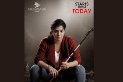 Varalaxmi Sarathkumar to play blind in her next, shares first look