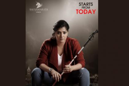 Varalaxmi Sarathkumar to play blind in her next, shares first look