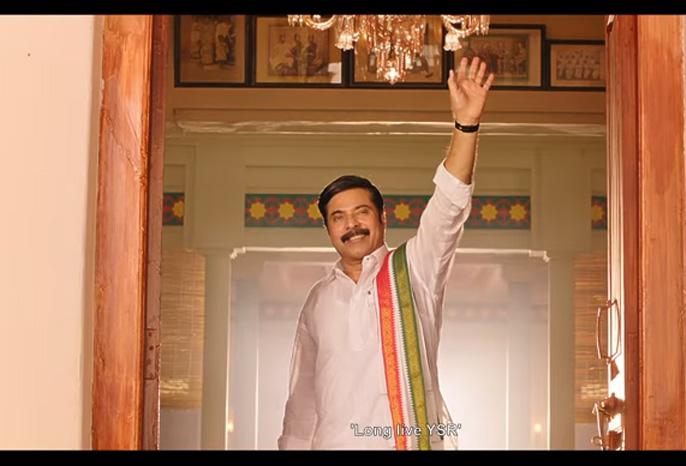 Yatra teaser: Mammootty's look as Y.S.Rajasekhara Reddy will blow your mind away