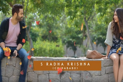 Good news for Jr NTR fans, Aravindha Sametha teaser release date REVEALED