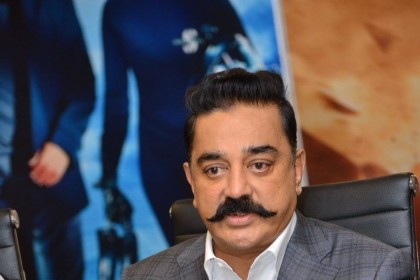 Bigg Boss Tamil 2: Complaint filed against Kamal Haasan for allegedly referring Jayalalithaa as 'dictator'
