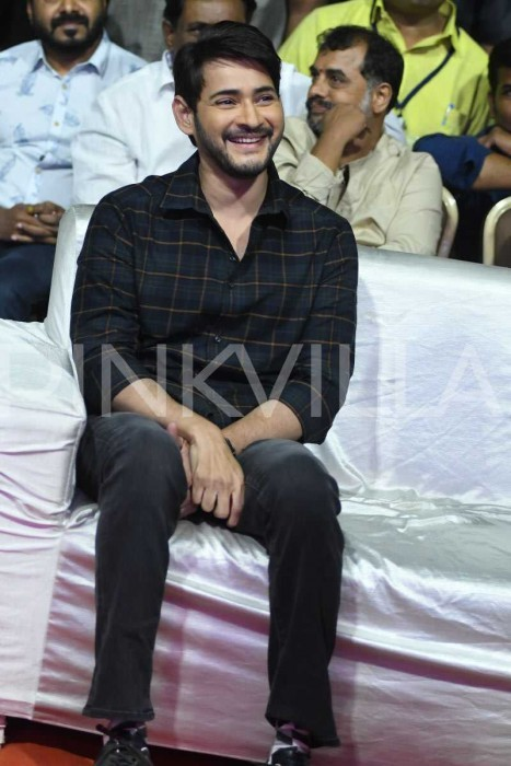 Mahesh Babu's fans can't keep calm ahead of superstar's 43rd birthday