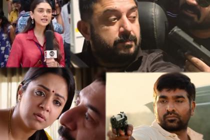 Chekka Chivantha Vaanam trailer:Prakash Raj, Jyothika, Aditi, Aravind in Mani Ratnam's action-packed drama