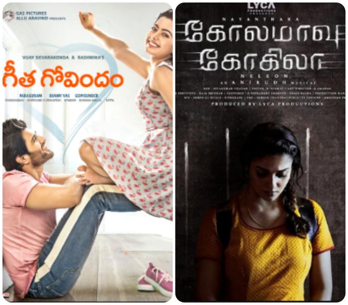 Box office collection: Geetha Govindam, Nayanthara's Kolamaavu Kokila witness impressive run