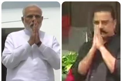 Karunanidhi funeral: Kamal Haasan, PM Modi arrive in Chennai to pay last respects to DMK chief M Karunandhi