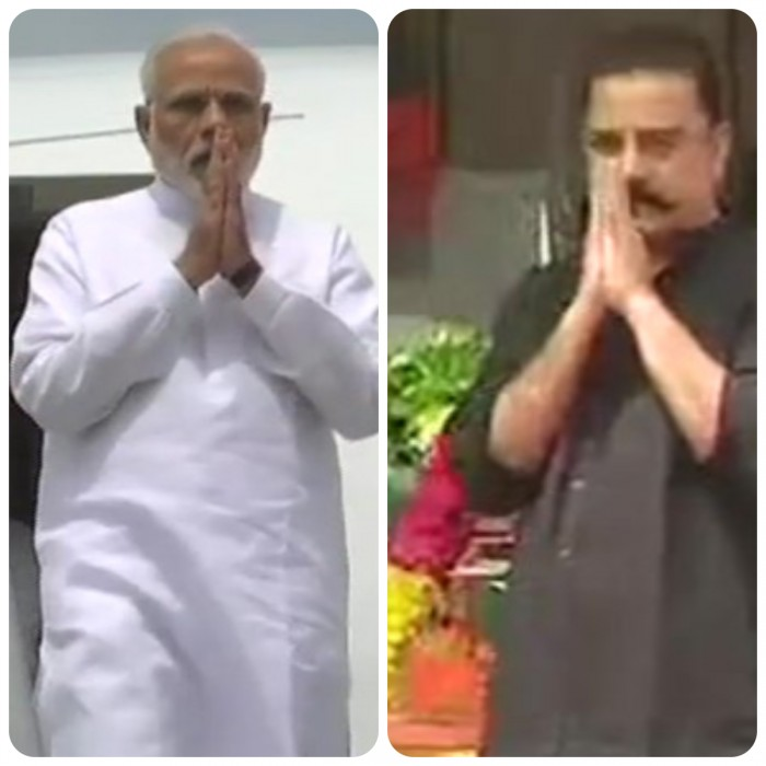 Karunanidhi funeral: Kamal Haasan, PM Modi arrive in Chennai to pay last respects to DMK chief M Karunandhi