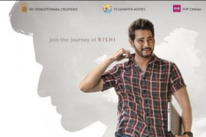Mahesh Babu's MAHARSHI look REVEALED on his birthday