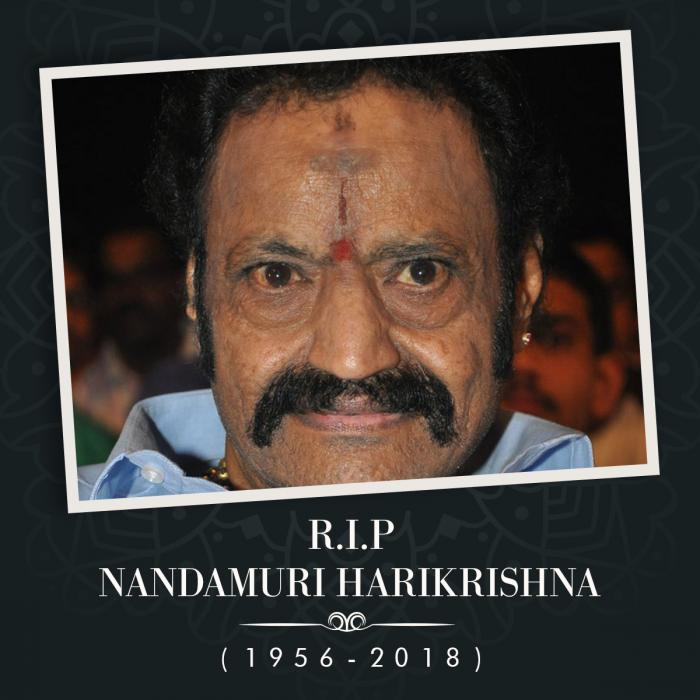 RIP Nandamuri Harikrishna: Allu Arjun, Pooja Hegde and other celebrities mourn the loss