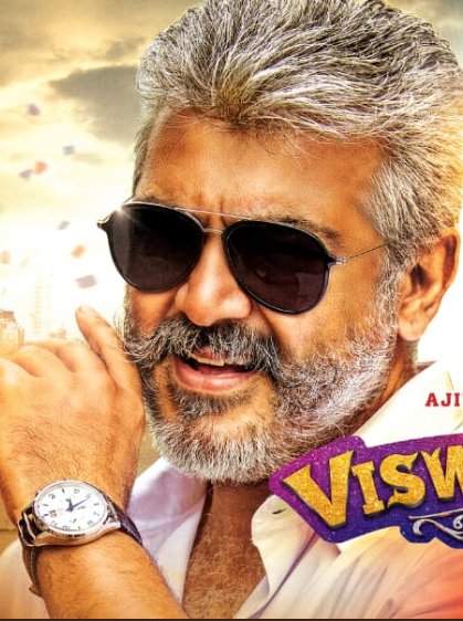 Viswasam first look: Ajith in two avatars is impressive