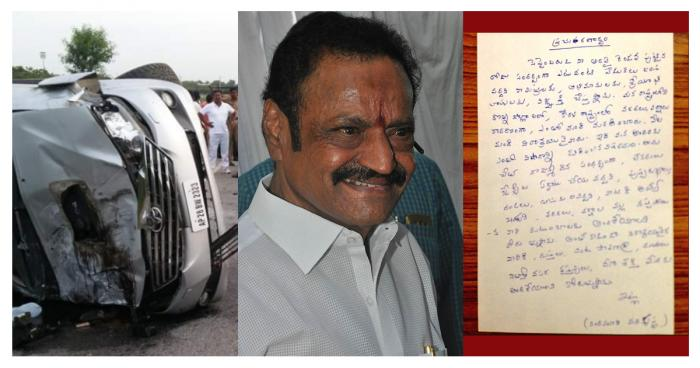 Nandamuri Harikrishna's last handwritten letter to his fans: Don't celebrate my birthday