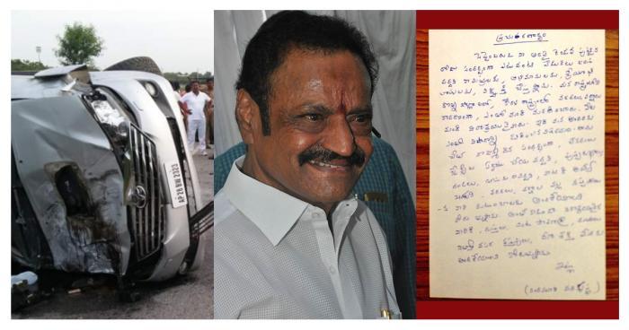 Nandamuri Harikrishna's last handwritten letter to his fans: Don't celebrate my birthday