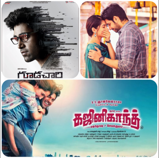 Filmy Friday: Chi La Sow, Ghajinikanth and other films releasing this week