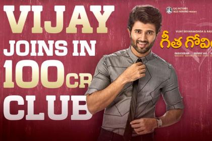 Box office collection: Vijay Deverakonda's Geetha Govindam enters Rs 100 crore club