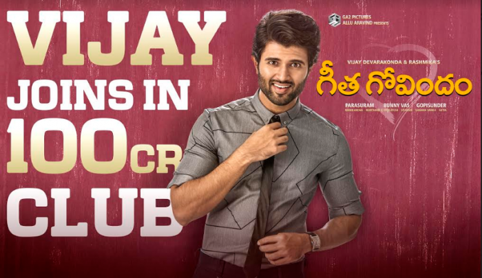 Box office collection: Vijay Deverakonda's Geetha Govindam enters Rs 100 crore club