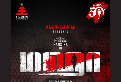 Hansika Motwani's 50th film titled Maha, first look REVEALED