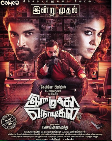 Imaikkaa Nodigal review: Audience reacts to Nayanthara,Vijay Sethupathi, Atharvaa, Raashi Khanna starrer