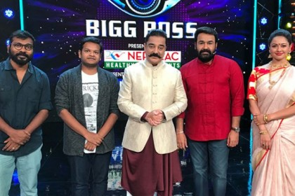 Photos: Kamal Haasan with Mohanlal on the sets of Bigg Boss Malayalam for Vishwaroopam 2 promotions
