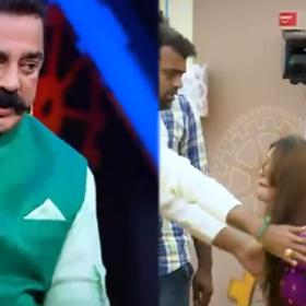 Bigg Boss Tamil 2: Angry Kamal Haasan asks contestants to leave the house, Aishwarya walks off?