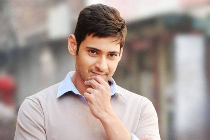 Superstar Mahesh Babu's fans celebrate his birthday all over the nation