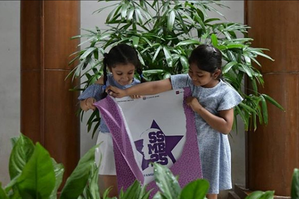 Mahesh Babu's daughter Sitara unveils the first look of #SSMB25
