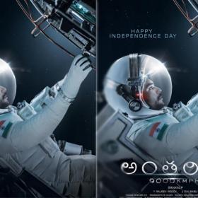 First look: Aditi Rao Hydari , Varun Tej-starrer space adventure titled REVEALED