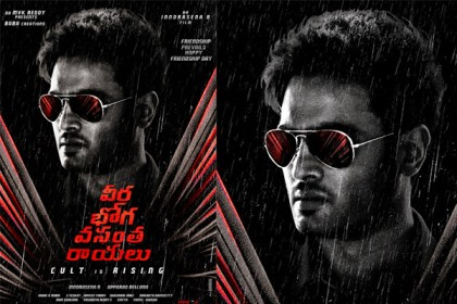 The first look of Sudheer Babu from Veera Bhoga Vasantha Rayalu is out
