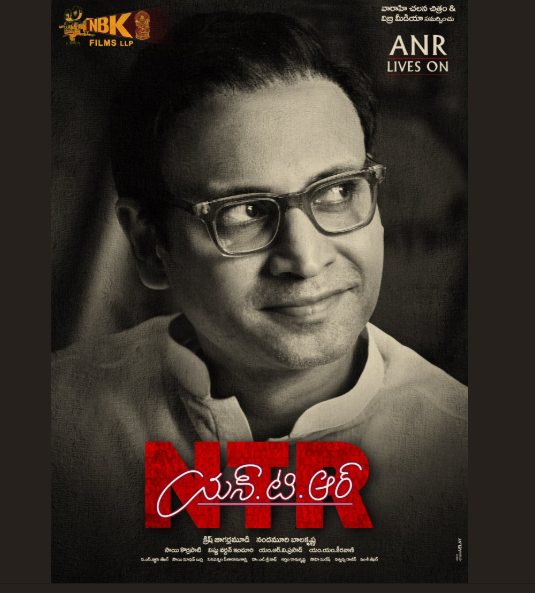 Check out first look of Sumanth as Akkineni Nageswara Rao in NTR biopic