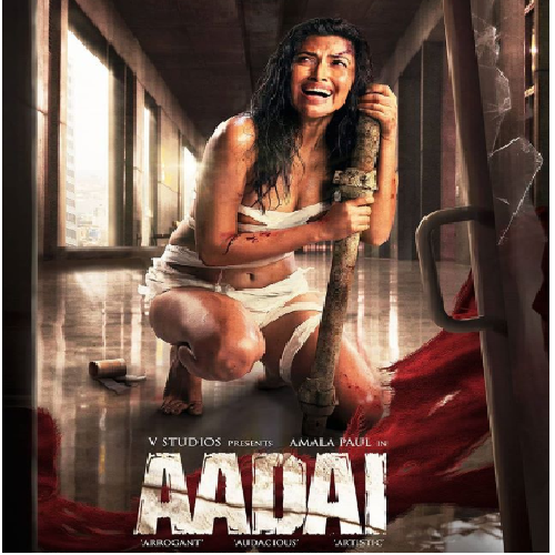 Aadai first look: Amala Paul in a bruised and battered avatar will leave you stunned