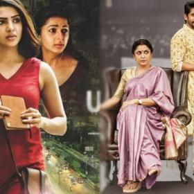 Box Office collection: Naga Chaitanya's Shailaja Reddy Alludu beats Samanth's U Turn and Seema Raja in the US