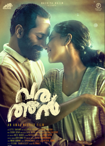 Varathan review: Here's what audience has to say about Fahad Faasil and Aishwarya Lekshmi starrer