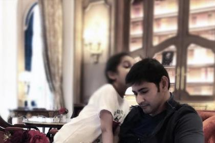 These photos of Mahesh Babu spending time with his kids will make you go aww!