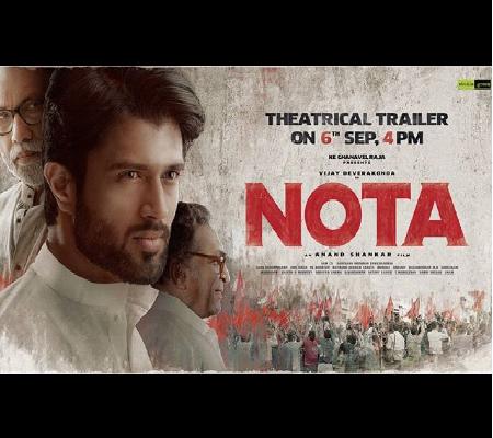 Vijay Deverakonda starrer latest NOTA poster will leave you stunned
