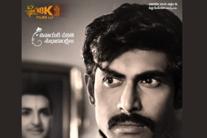 NTR biopic first look: Rana Daggubati resembles AP CM Chandrababu Naidu to perfection